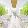 ガーデンヒルズ迎賓館(松本)
