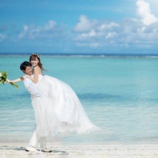 【ご旅行も兼ねてリゾ婚☆】リゾートウェディングプラン