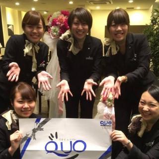 ご来館されたカップルにもれなく3000円のQUOカードプレゼント♥