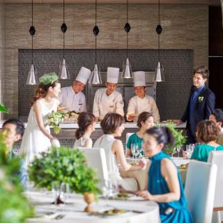 【料理重視派必見】シェフ渾身の婚礼料理無料試食会