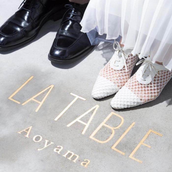 LA TABLE Aoyama(ラ ターブル アオヤマ)