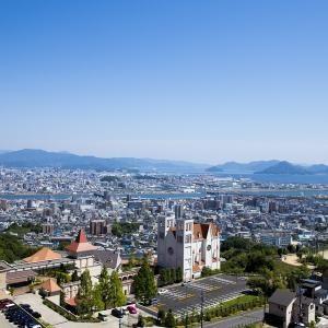 【広島の街を一望】ヨーロッパの丘から見渡す絶景×相談会