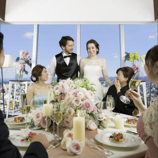 【家族婚はホテルにお任せ】高層階&アットホームブライダルフェア