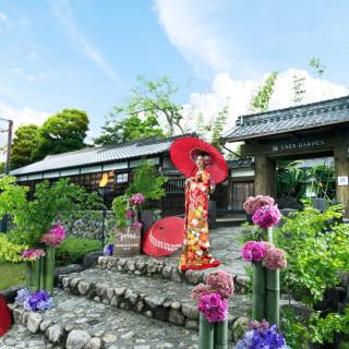 【9月限定】結婚式応援◇豪華15大特典〜最大80万円優待〜