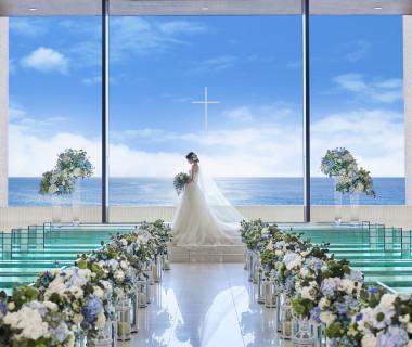 【オーシャンビューチャペル】海と空に向かって愛を誓う特別な空間