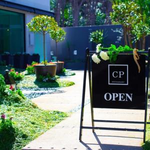 CPレストランの写真(930833)