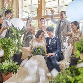 【30名~挙式をお考えの方へ】感謝を伝えるアットホーム婚フェア