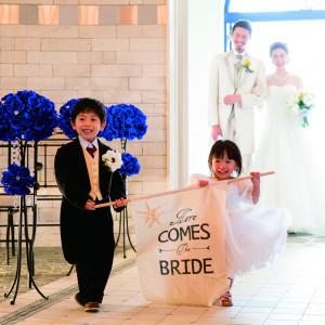 「お子さん連れでも安心」パパ&ママ婚応援フェア