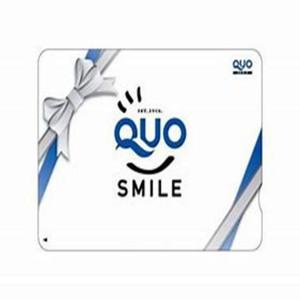 HP直&Wパーク予約限定!QUOカード10,000円分プレゼントフェア