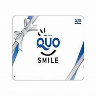 HP直&Wパーク予約限定!QUOカード5,000円分プレゼントフェア