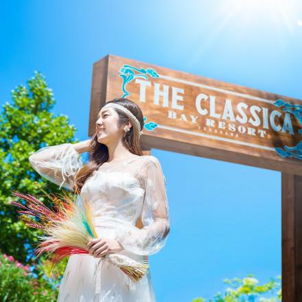 THE CLASSICA BAY RESORT (ザ クラシカ ベイリゾート)