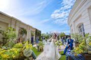 OCEAN TERRACE HOTEL&WEDDING  オーシャン テラス