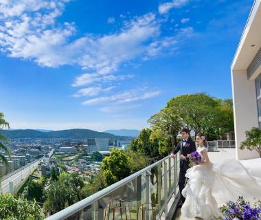 熊本の街を一望できる四季の丘で絶景をおくりものに