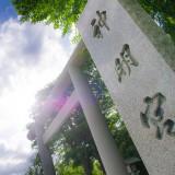 都内最大の伊勢神宮勧請の神社