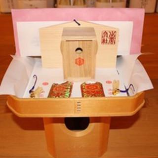 出雲大社相模分祠の「ご結婚記念品」を差し上げます