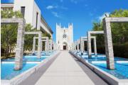 Notre Dame SHUNAN【ノートルダム周南】