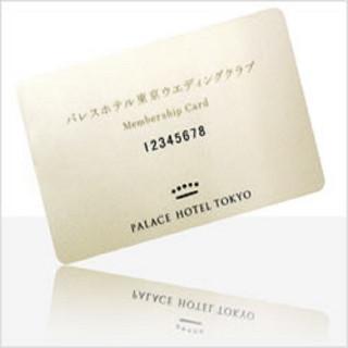 ご成約の方には「パレスホテル東京ウエディングクラブカード」プレゼント!