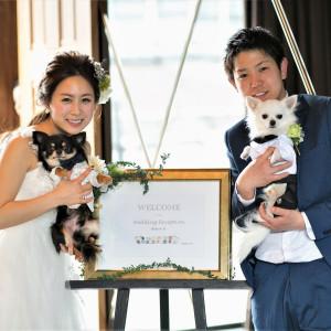 8Gでは愛するペットと一緒の結婚式もOK♡|8G Horie RiverTerrace Weddingの写真(2513257)