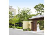 YOKKAICHI HARBOR 尾上別荘  〈エルフラットグループ〉