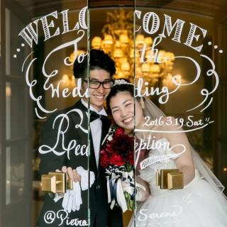 想い出に残る結婚式のノウハウがわかるオリジナルウエディングブック・人気ジュエリーショップ特別優待!