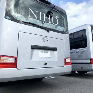 【滋賀県内ならどこでも】親族送迎バス1台プレゼント