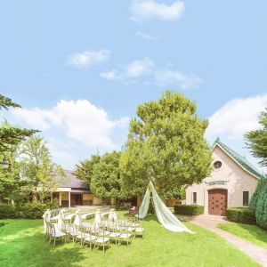 Magritte Garden (マグリットガーデン)