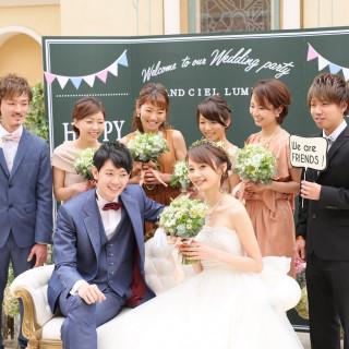 【特典多数】マタニティ & 短期Wedding 相談会