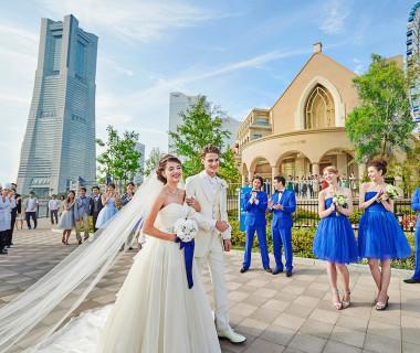 「みなとみらい」におふたりの新たな想い出が刻まれる。「みなとみらい」に訪れる度に結婚式の幸せが思い出される。