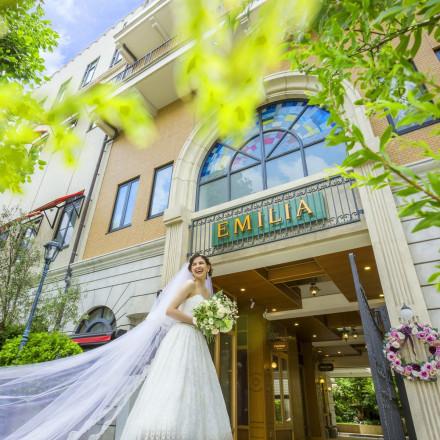 ウェディングコート エミリア(Wedding Court EMILIA)