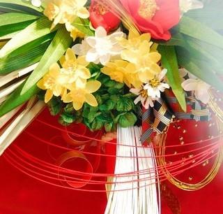 新春特典プレゼント
