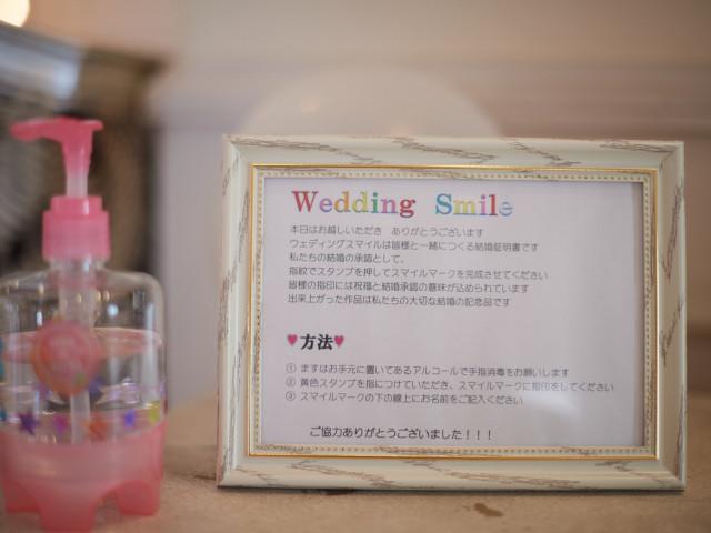 【貸切だからこそ安心・安全!】結婚式当日も感染症対策バッチリ