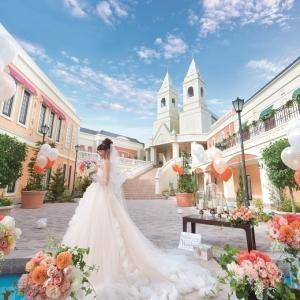 【♯プレ花嫁注目】大聖堂チャペル×ドレス見学フェア♪