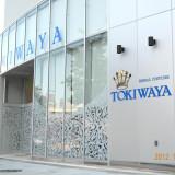 提携衣装店「TOKIWAYA」 衣装点数も多く、岐阜駅から徒歩2分の好立地☆