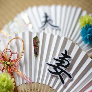 【東京サロン限定!】アクセス抜群の栃木県で叶える和婚相談会