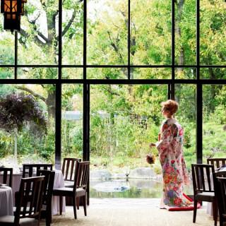 【和装が映える美景体験】日本庭園×和洋折衷の贅沢試食フェア