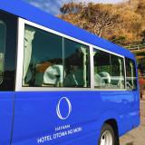 【送迎サービス】逗子駅から会場までのタクシーご優待&28名乗り自社バス逗子駅までのお送りあり