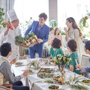 【料理重視派必見!】世界メダリストシェフが贈る美食フェア