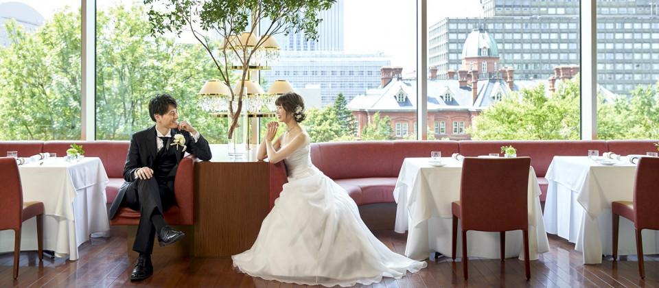 千歳 結婚式場