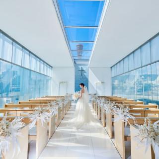 ≪挙式料全額無料&ドレス20万円特典≫神戸の海と空に包まれた挙式体験