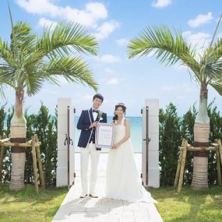 【新横浜サロン】初めてのリゾート婚☆相談フェア!!