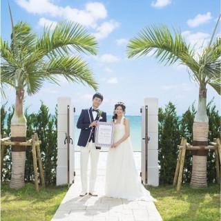 【新横浜サロン】ゲストが喜ぶリゾート挙式が叶う試食付き相談会