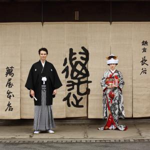 【GW限定】古都鎌倉で味わう無料試食付×全館見学フェア