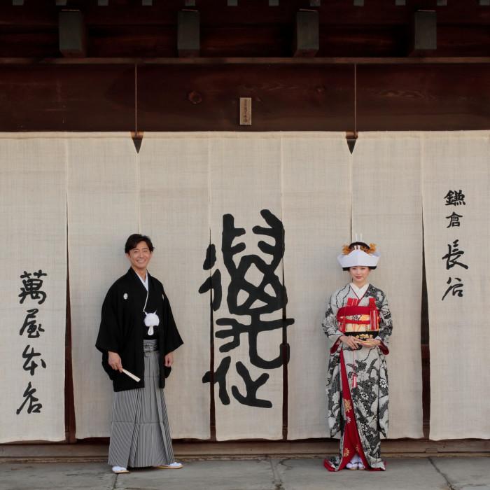萬屋本店 - KAMAKURA HASE est1806 -
