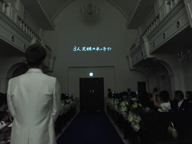 チャペル入場体験&感動ムービー