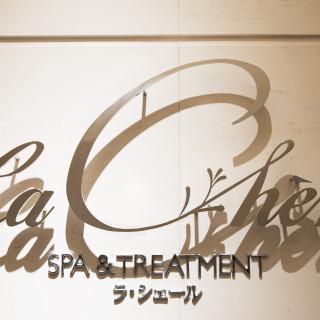 ホテル ラ・スイート神戸ハーバーランドのSPA無料チケットプレゼント♪