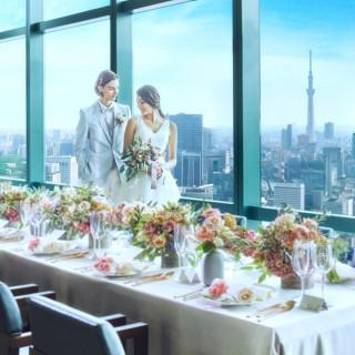 【少人数婚におすすめ】眺望×専用会場を貸切で美食のおもてなし