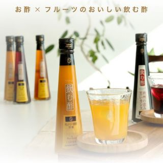 1件目来館限定!話題の『おいしい飲む果実酢』プレゼント♪
