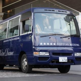 【他のプランと併用可能】送迎用マイクロバス2台プレゼント