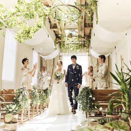 THINGS Aoyama Organic Garden.dth