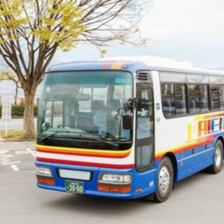 貸切バスまたはタクシーチケット最大20枚分プレゼント!